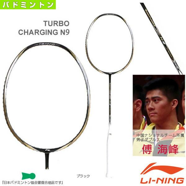 TURBO CHARGING N9(N9)