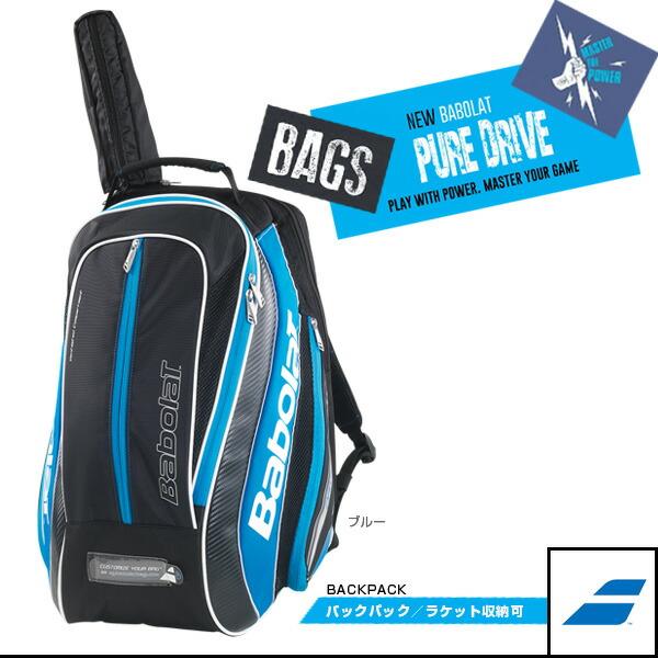 PURE DRIVE バックパック/ラケット収納可(BB753035)