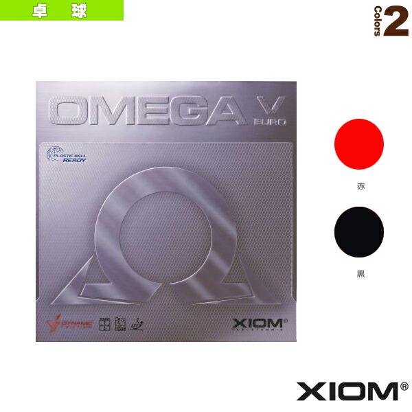オメガ 5 ヨーロ DF/OMEGA 5 EURO DF(10251)