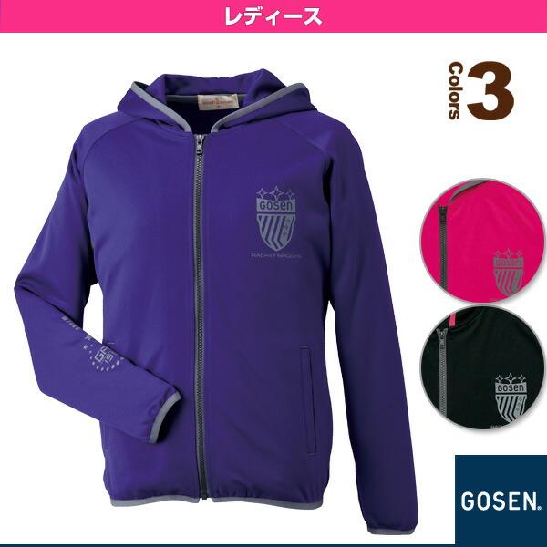 ニットソフトジャケット/レディース(UW1401)