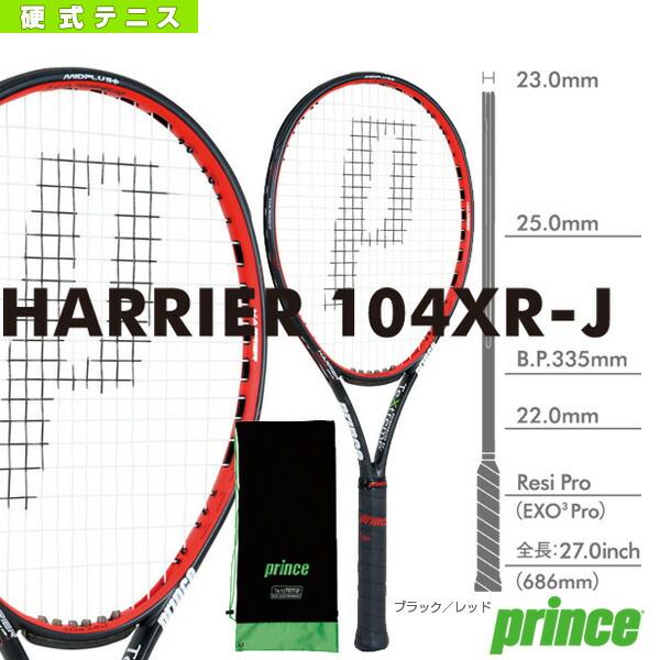 HARRIER 104XR-J/ハリアー 104XR-J(7T40F)
