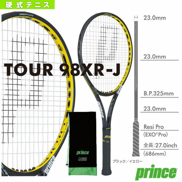 TOUR  98XR-J/ツアー 98XR-J(7T40L)