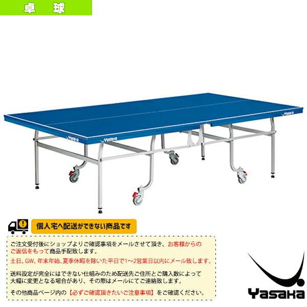 [送料別途]卓球台 MT-18A/内折式(T-6018)