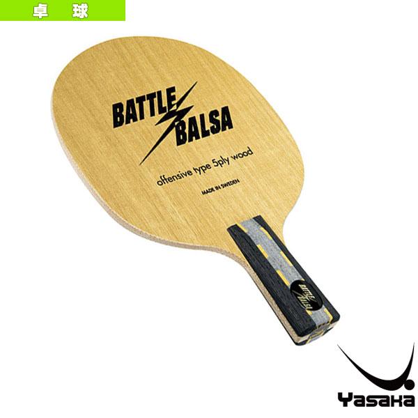 バトルバルサ/BATTLE BALSA/中国式(YR-66)