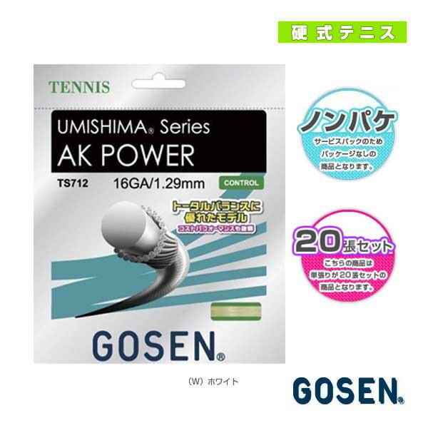 ウミシマ AKパワー 16 ノンパッケージ20張SET(TS712W20P)
