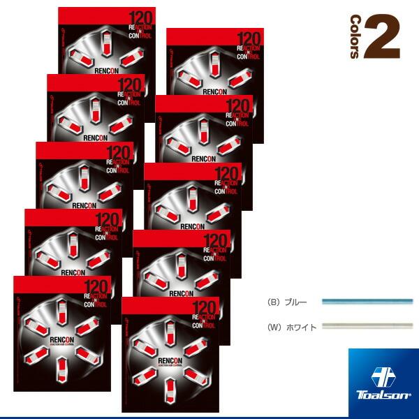 『10張単位』RENCON 120/レンコン120(7342010)