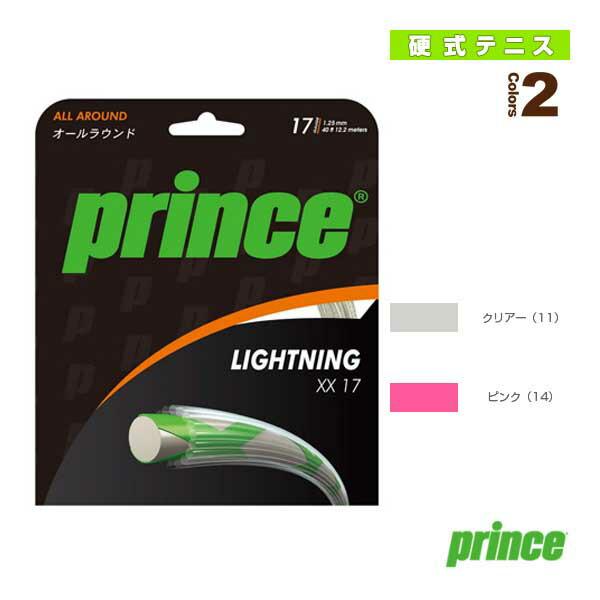 LIGHTNING XX 17/ライトニング XX17(7J399)