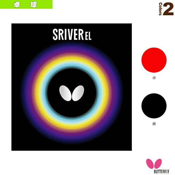 スレイバー・EL(05380)