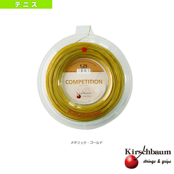 Competition/コンペティション/200mロール(COMPETITION-ROLL)