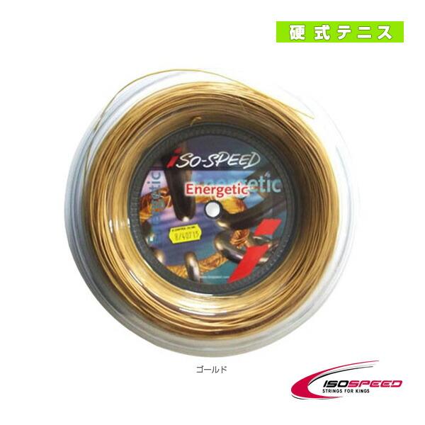 Energetic 120ロール/エナジティック120ロール(iS-E120R)