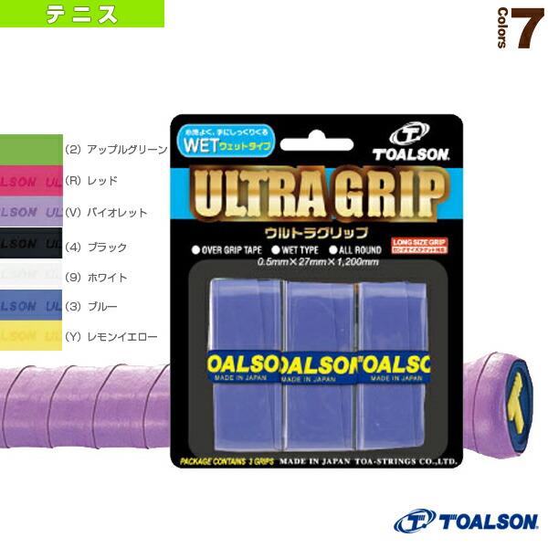 ULTRA GRIP/ウルトラグリップ/3本入(1ETG053)