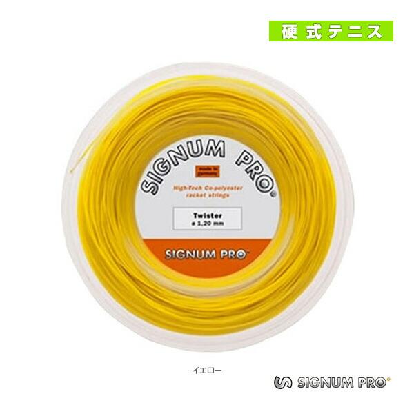 ツイスター/Twister/200mロール