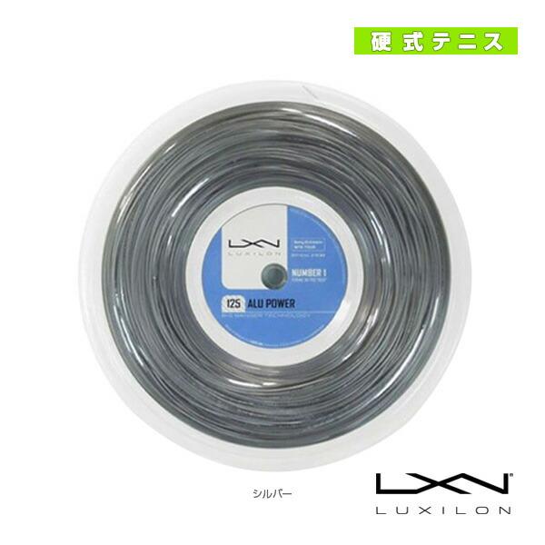 LUXILON ルキシロン/ALU POWER 125 220m REEL/アル・パワー 125 REEL(WRZ990100)