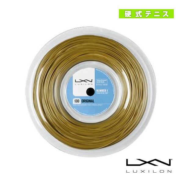 LUXILON ルキシロン/ORIGINAL 130/オリジナル 130/200m ロール(WRZ990900)