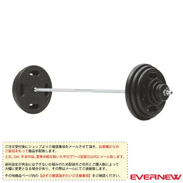 [送料別途]28φラバーバーベル 80kgセット(ETB382)