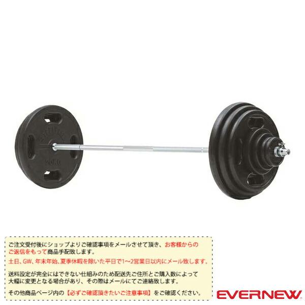 [送料別途]28φラバーバーベル 120kgセット(ETB384)