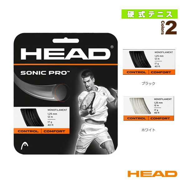 ソニック・プロ/Sonic Pro(281028)