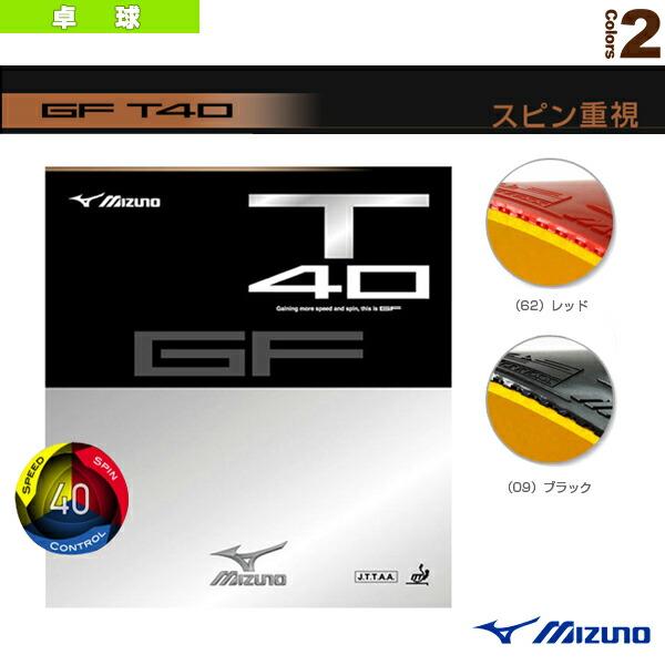 GF T40(83JRT540)