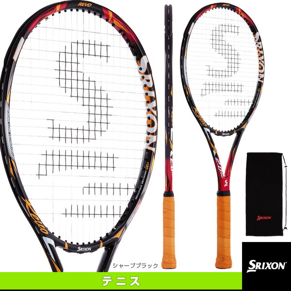 Revo CX 2.0 Tour 18×20/スリクソン レヴォ CX 2.0 ツアー 18×20(SR21509)