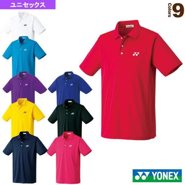 ゲームシャツ/スタンダードサイズ/ユニセックス(10300)