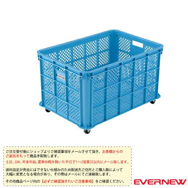 [送料別途]整理カゴ プラ-1(EKE231)