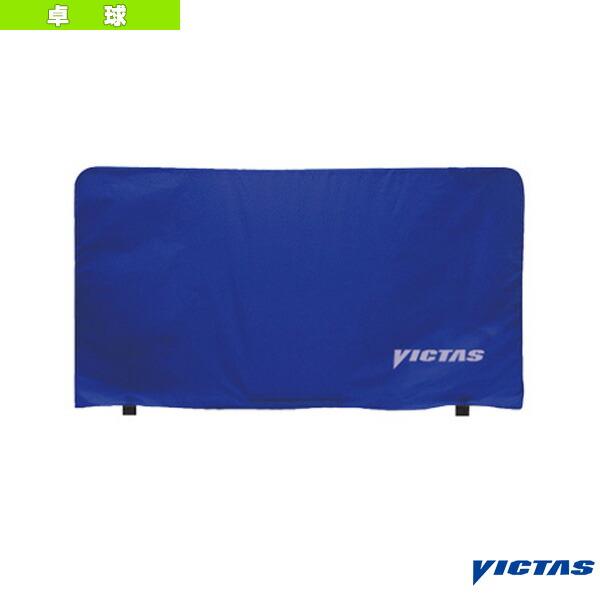 [送料お見積り]VICTAS 防球フェンスライト 本体+カバー/1組/1.4m幅(051006)