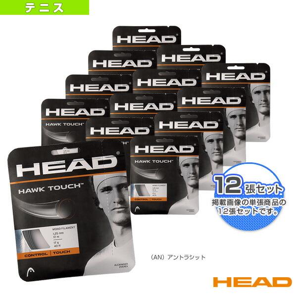 『12張単位』Hawk Touch/ホーク・タッチ(281204)
