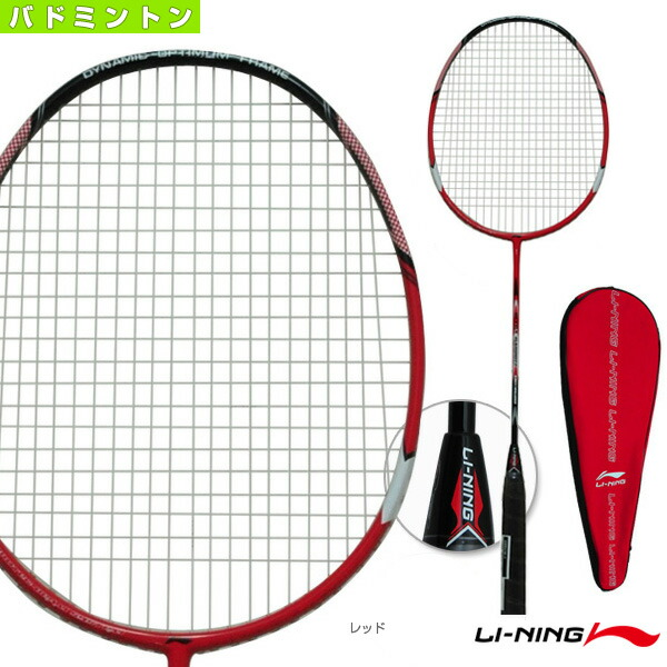 Ultra Carbon UC3520(UC3520)