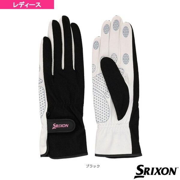 テニスシリコンプリントグローブ/両手セット/レディース(SGG-2550)