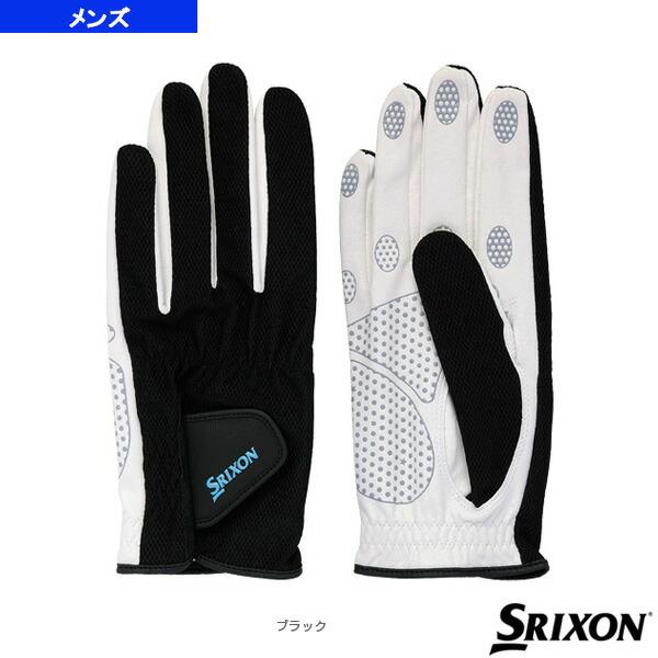 テニスシリコンプリントグローブ/両手セット/メンズ(SGG2580)