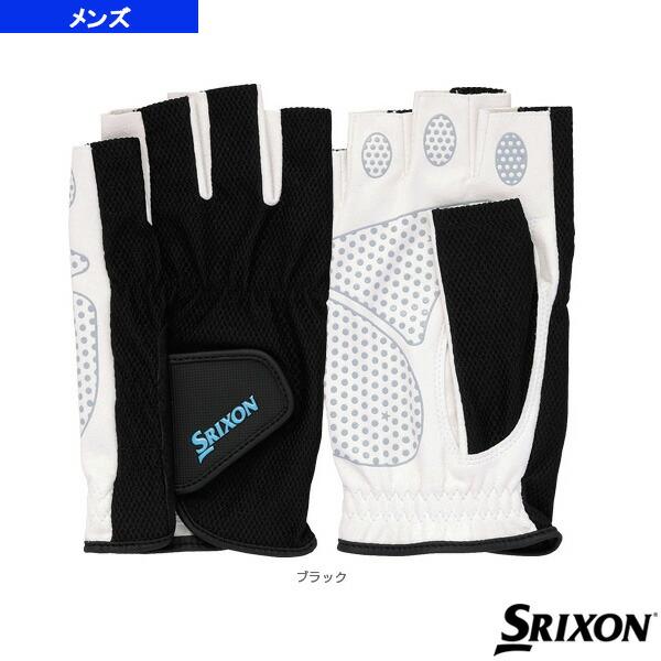 テニスシリコンプリントグローブ/ハーフタイプ/両手セット/メンズ(SGG2590)