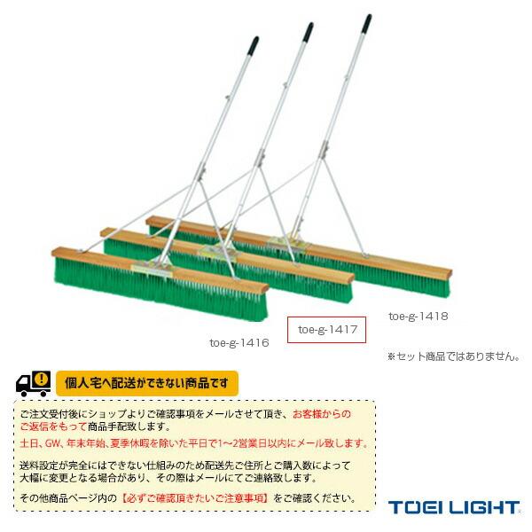 [送料別途]コートブラシN150S(G-1417)