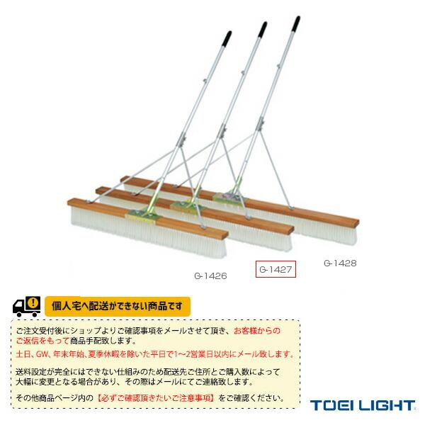[送料別途]コートブラシNW150S(G-1427)