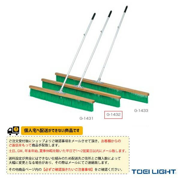 [送料別途]コートブラシオーバルN150(G-1432)