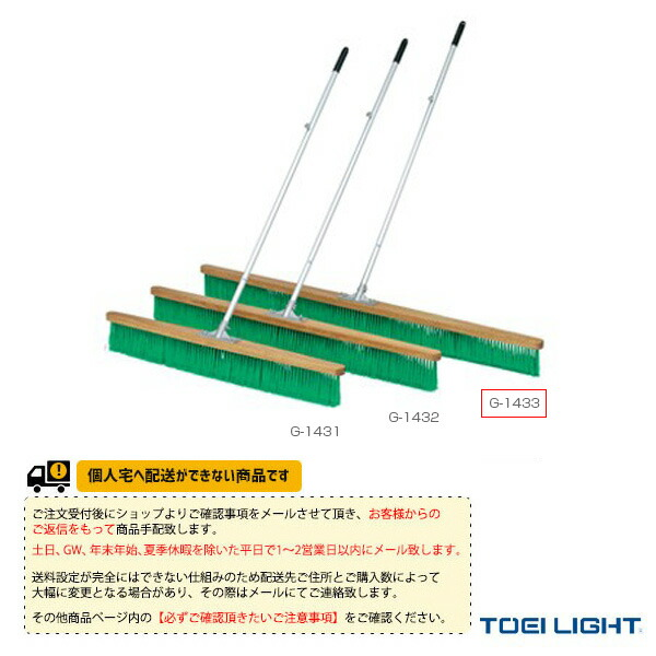 [送料別途]コートブラシオーバルN180(G-1433)