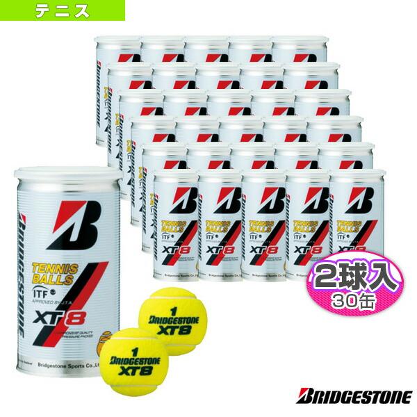 XT-8 2球入『2球入×30缶』