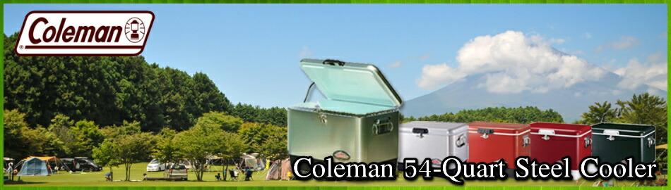 コールマン 54QT