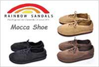 Rainbow Sandal/レインボーサンダル