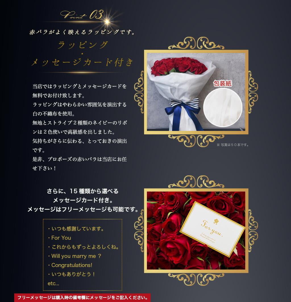 赤バラがよく映えるラッピングです。ラッピング・メッセージカード付き