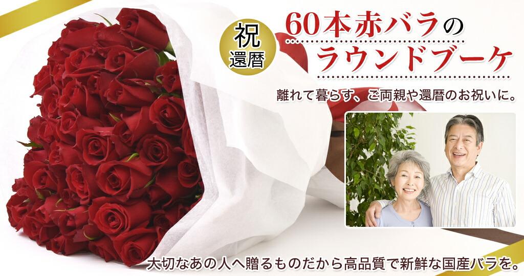 大切なあの人へ贈るものだから高品質で新鮮な国産バラを。贈りやすくて受け取りやすい、バラのラウンドブーケが新登場