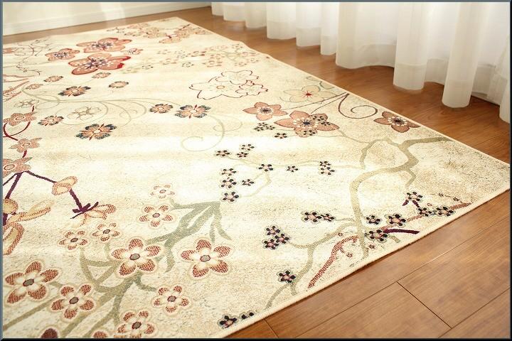 Ragmatst Culture A Belgian Carpet Thin Type Of The Sum