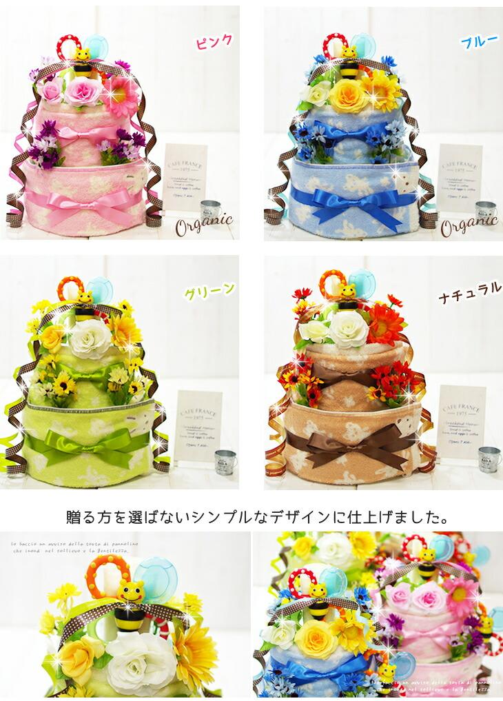 Sassy おつむケーキ 5000円