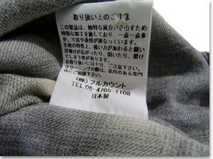 4902 フルカウント シャツ