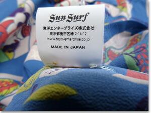 SS38036 サンサーフ アロハシャツ