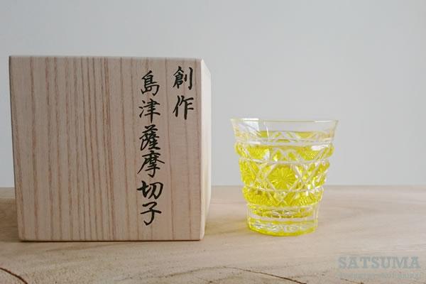 島津興業 切子冷酒グラス