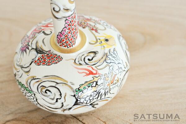 薩摩焼/仁王山窯/白薩摩花瓶オブジェ/つる首/龍絵付け