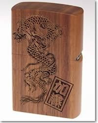 名入り木製ライター