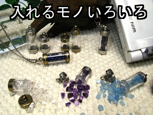 空ボトルイメージ