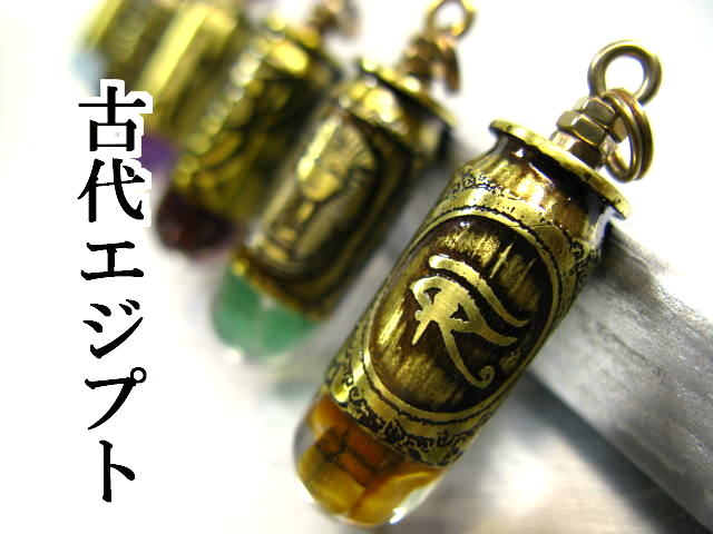 薬莢【薬きょう】ペンダント1