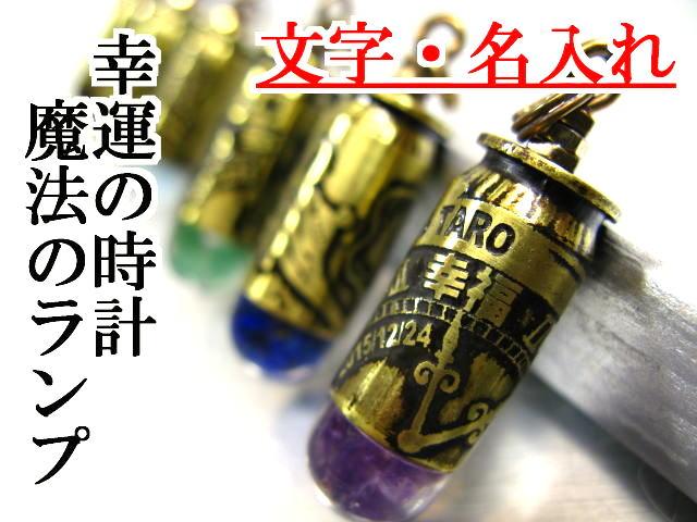薬莢【薬きょう】ペンダント2
